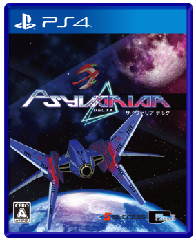 Psyvariar Delta for PS4 - Asia Variant Version - INCLUDES
