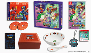 Ninja Jajamaru Collection (Nintendo Switch) - Japanese Utage Set Limited Edition