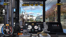 Japanese Rail Sim: Journey to Kyoto - Nintendo Switch - LIMITED EDITION PREORDER
