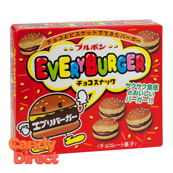 Everyburger Cookies 2.32oz Box - 10ct