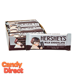 Milk Chocolate Hershey's Nostalgia Bar - 24ct