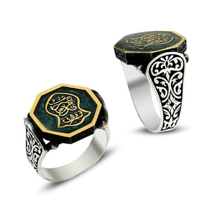 925 Silver Casual Islamic Motif Printed Men Rings