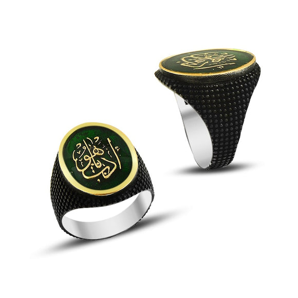 925 Silver Handmade Islamic Style Men Rings