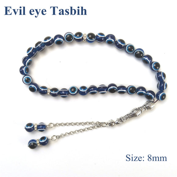 New Evil Eye Blue Plastic Prayer Beads, Worry Beads (33 Beads) Sibha - Tesbih - Tasbih - Misbaha - Dhikr Beads