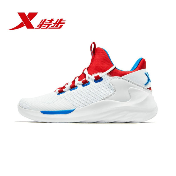 Xtep men's basketball shoes high to help comfortable wear indoor shoes hit color men's shoes sports shoes 881119129361