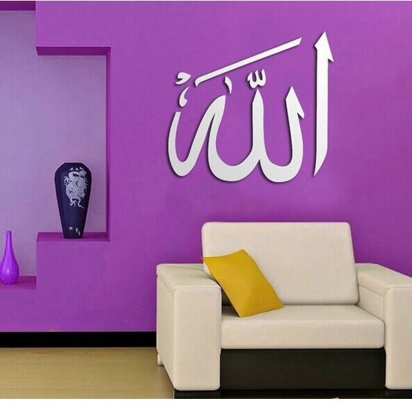 3D islamic wall mirror sticker for living room decoration, Fashional creative decorative