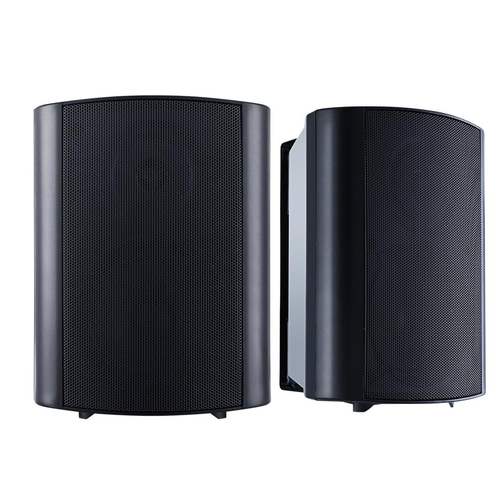 2-Way Speakers 150W Home Marine Ceiling Wall Dancing TV with Powerful Bass - Pizzazz Hub