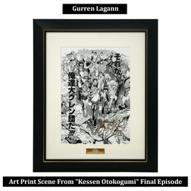 "[Gurren Lagann] Art Print Scene From ""Kessen Otokogumi"" Final episode - Fine Arts"