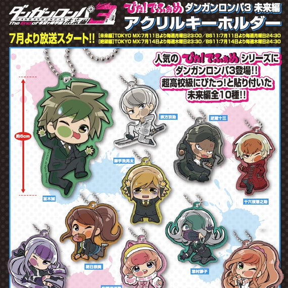 [Danganronpa 3] The End of Kibogamine Gakuen Future Ver. Acrylic Keyholder - Blind Box