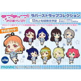 [Love Live! Sun Shine!! School Idol Project] Rubber Strap Collection - Blind Box