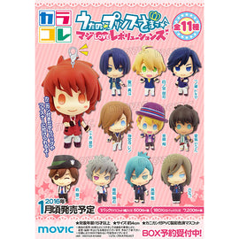 [Uta no Prince-sama] Mascot collection Keychain - Blind Box