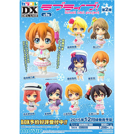 [Love Live! School Idol Project] Mascot collection Keychain - Blind Box