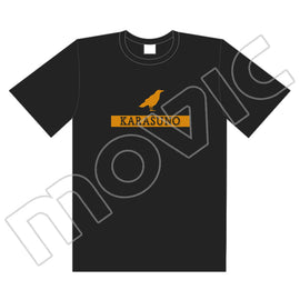 [Haikyu!!] A: Karasuno High School / One Size - T-Shirt