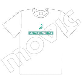 [Haikyu!!] B: Aoba Johsai High School / One Size - T-Shirt