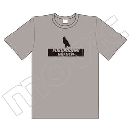[Haikyu!!] D: Fukurodani High School / One Size - T-Shirt