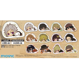[Bungo Stray Dogs] Pukkuri Badge Collection - Blind Box