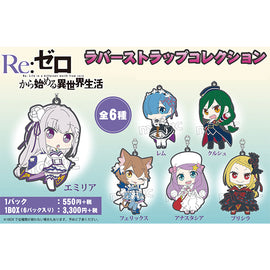 [Re:ZERO-Starting Life in Another World] Rubber Strap Collection - Blind Box