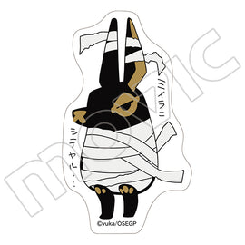"[Oh, Suddenly Egyptian God] Sticker ""Anubis"" - Character Goods"