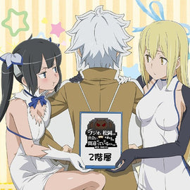 "[Dan Machi : Is It Wrong to Try to Pick Up Girls in a Dungeon?] Radio Archive CD ""Is It Wrong to Try to Pick Up Matsuoka on a Radio?"" - CD"