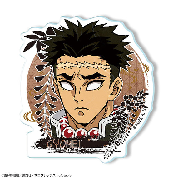 [Demon Slayer] Acrylic Badge Ver. 2: 06 Gyomei Himejima - Character Goods