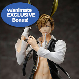 [DAKAICHI -I'm being harassed by the sexiest man of the year-] Junta Azumaya - B-style - 1/8 Scale Figure
