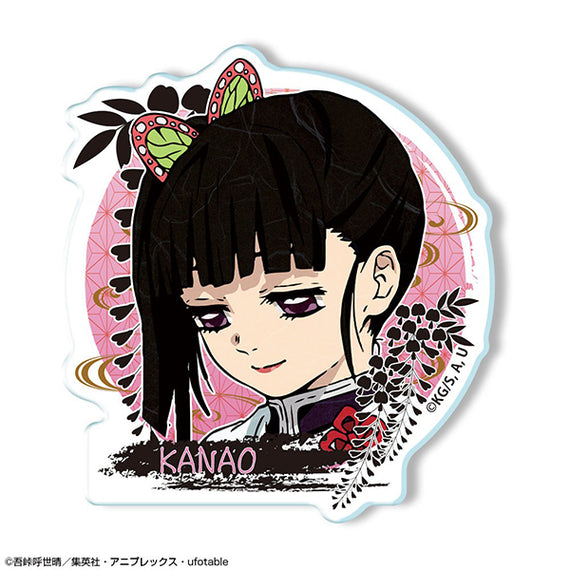 [Demon Slayer] Acrylic Badge Ver. 2: 09 Kanao Tsuyuri - Character Goods