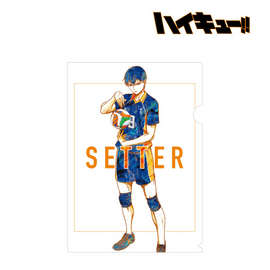 [Haikyu!!] Tobio Kageyama Ani-Art Clear File vol.2 - Character Goods