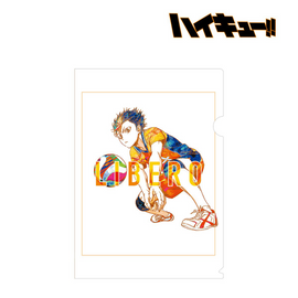 [Haikyu!!] Yu Nishinoya Ani-Art Clear File vol.2 - Character Goods