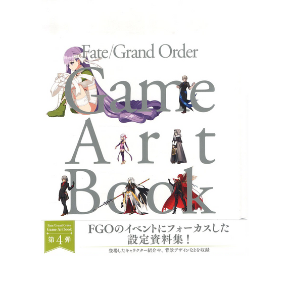[Fate/Grand Order] Game Artbook Event Collection 19.02 - 19.07 - Art Book