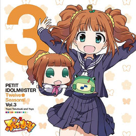 [THE iDOLM@STER]CD - PETIT iDOLM@STER Twelve Seasons! Vol.3