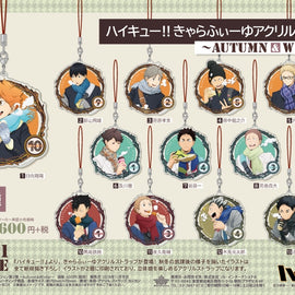 [Haikyu!!] Autumn & Winter Chara Feuille Acrylic Strap - Blind Box
