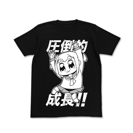 [POP TEAM EPIC] Overwhelming Growth T-Shirt (BLACK) - Character Goods