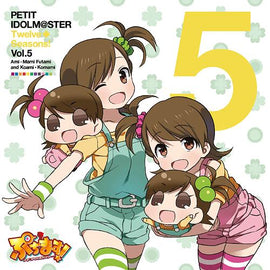 [THE iDOLM@STER]CD - PETIT iDOLM@STER Twelve Seasons! Vol.5