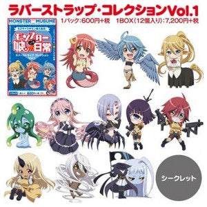 [Monster Musume No Iru Nichijou] Official Limited Version Rubber Strap Collection - Blind Box
