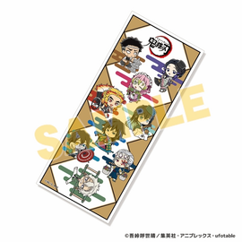 [Demon Slayer] Pop-Up Shop Puzzle Solving Hashira Sports Towel - Character Goods