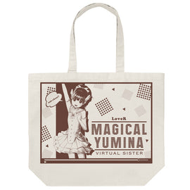 [LoveR] Magical Yumina Large Tote Bag - Tote Bag