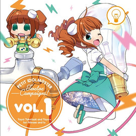 [THE iDOLM@STER]CD - PETIT iDOLM@STER  Twelve Campaigns! Vol.1