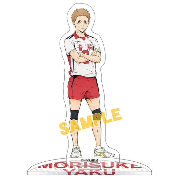 [Haikyu!! TO THE TOP] Acrylic Stand Morisuke Yaku - Character Goods
