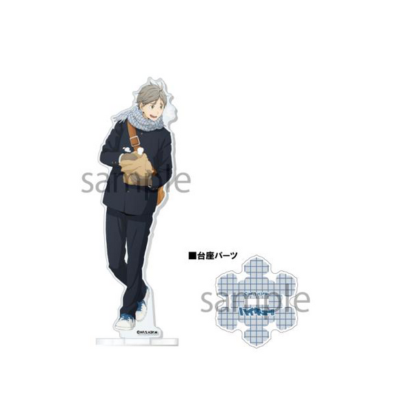 [HAIKYU!!] Autumn & Winter~ 3. Koushi Sugawara - Acrylic Stand