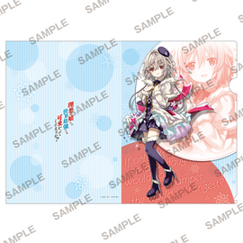 [If only it's an ideal daughter, would you even pamper the world's strongest?] Shirogane Yukina Winter Outfit - Clear File
