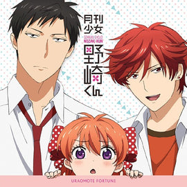 [Monthly Girls' Nozaki-kun]CD ED Closing song- Ura Omote Fortune
