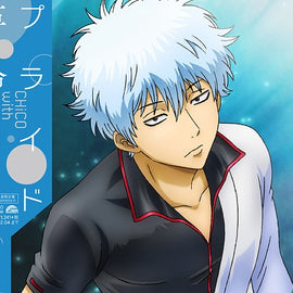 [GINTAMA] OP Song - Pride Kakumei / CHiCO with Honey Works - Limited Cover art - CD