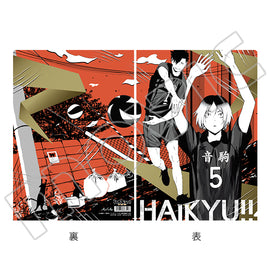 [Haikyu!! TO THE TOP] Clear File Art-Pic Nekoma High School - Character Goods