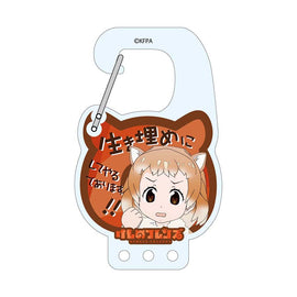 [Kemono Friends] Black tailed Prairie Dog Acrylic Carabiner - Character Goods