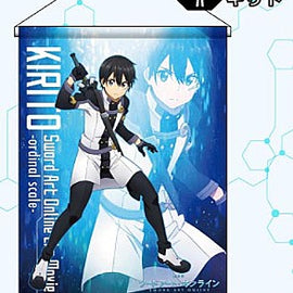 [Sword Art Online] Wall Scroll - Kirito