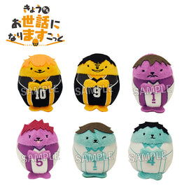 [Haikyu!!] Thank you in advance Mascot Plushie vol. A- Blind Box