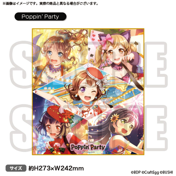 [BanG Dream! Girl's Band Party!] Shikishi Board Poppin'Party - Character Goods