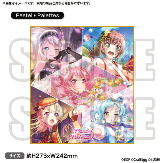 [BanG Dream! Girl's Band Party!] Shikishi Board Pastel * Palettes - Character Goods