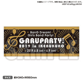 [BanG Dream! Girl's Band Party!] 2019 Anniversary Towel - Character Goods
