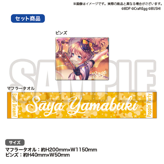 [BanG Dream! Girl's Band Party!] Towel & Pin Set Poppin'Party Saaya Yamabuki - Character Goods